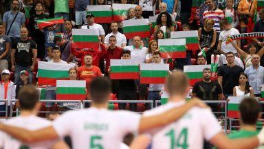 България плаща 250 000 долара за олимпийска волейболна квалификация