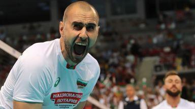 България си го върна на Иран и продължава да мечтае