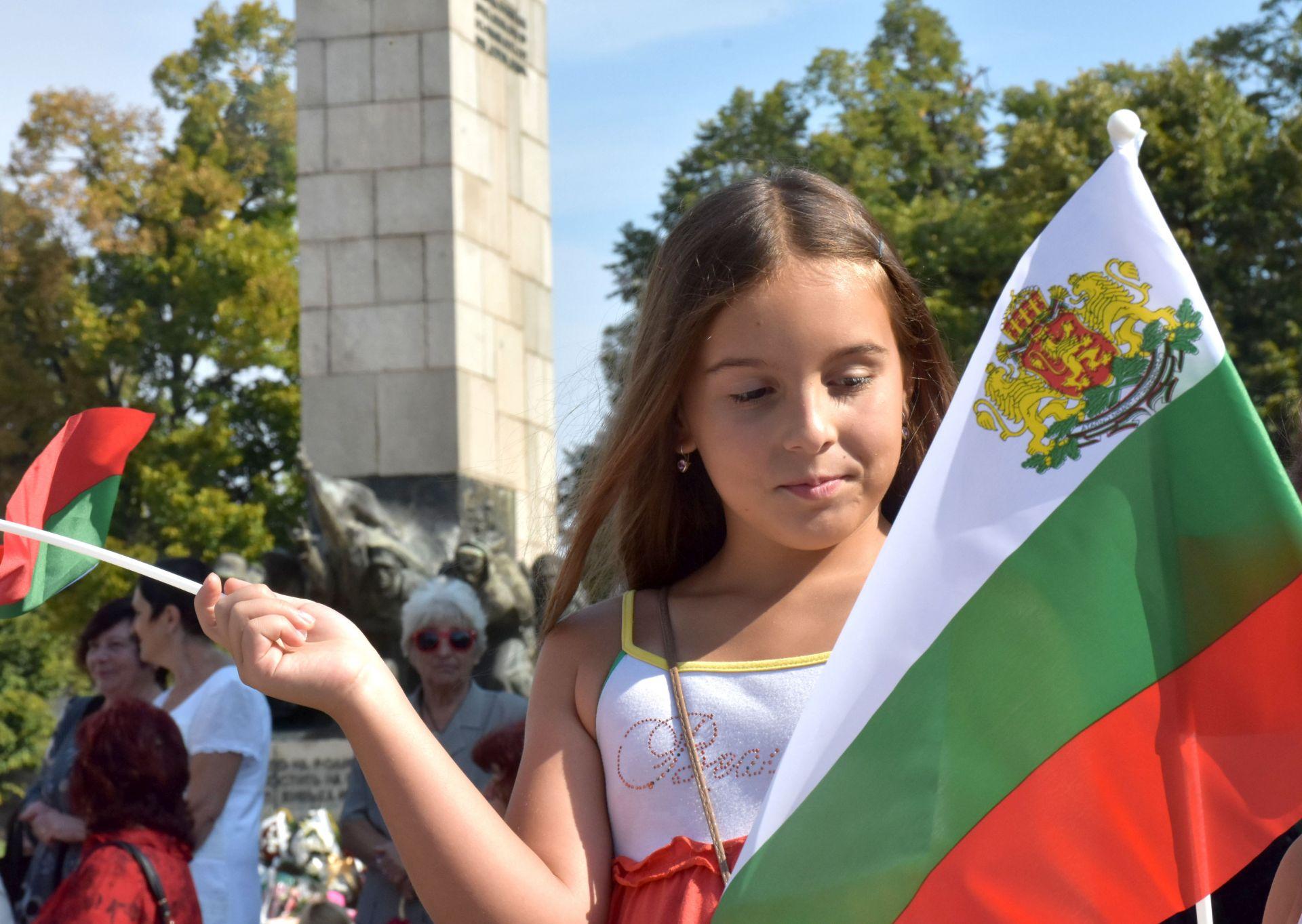 Видин - Денят на  Независимостта на България