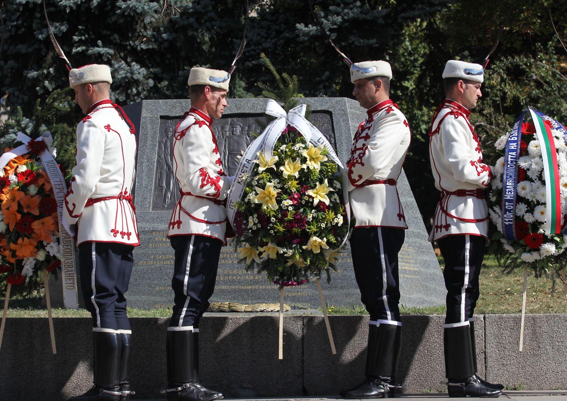 """На площад """"Княз Александър I"""" пред Паметника на Независимостта се проведе тържествено честване на 110-ата годишнина от обявяването на Независимостта на България"""