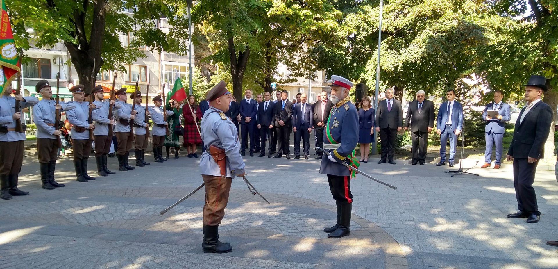 Пловдив - Денят на Независимостта
