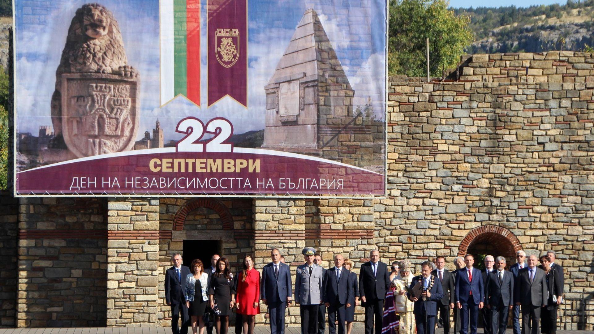 Караянчева: Свободата не е трофей, тя не се разменя или заменя