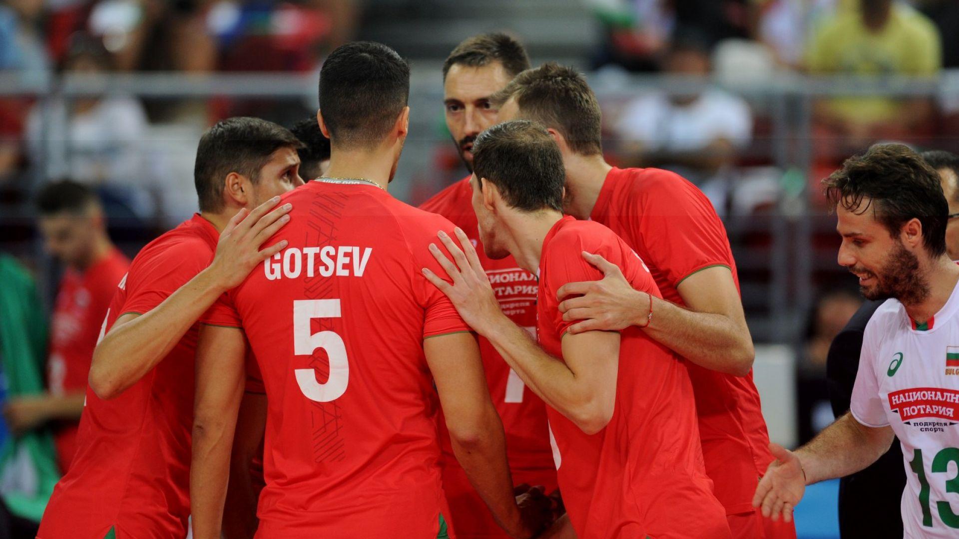 България се вдигна след слабо начало, но отпрати Световното със загуба