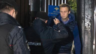 Навални арестуван на излизане от ареста