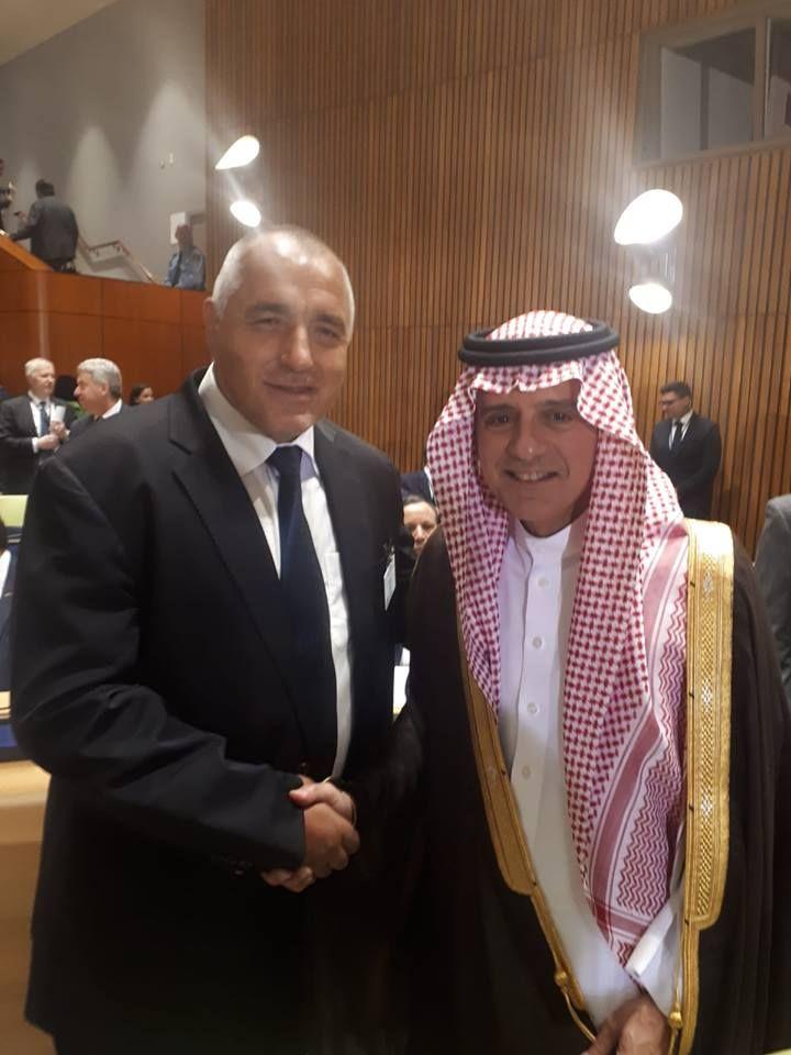 Премиерът публикува снимки с участници в срещата на ООН