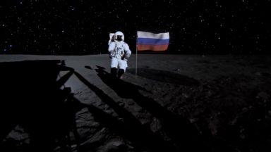Русия разглежда проект за създаване на станция на Луната