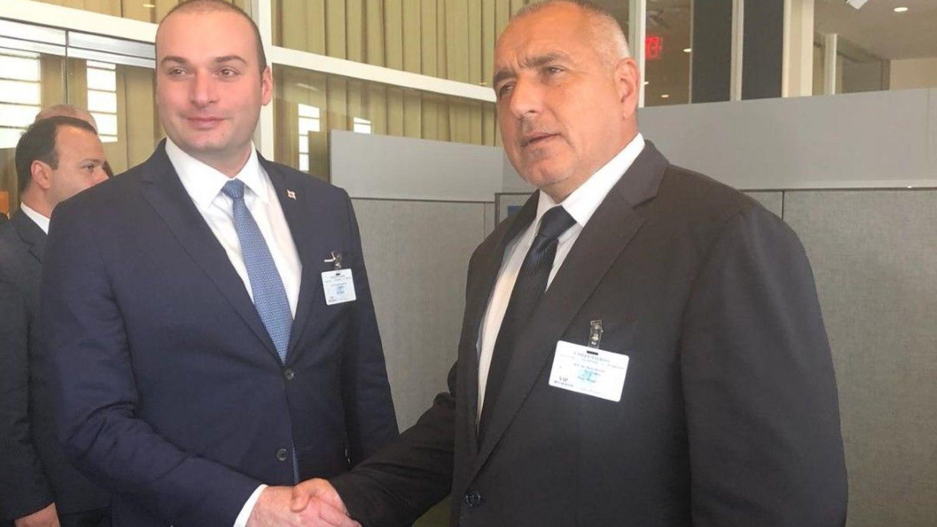 Борисов: Имаме силен интерес към Южния газов коридор