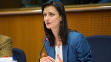 Онлайн платформа ще помага на жени - жертви на насилие