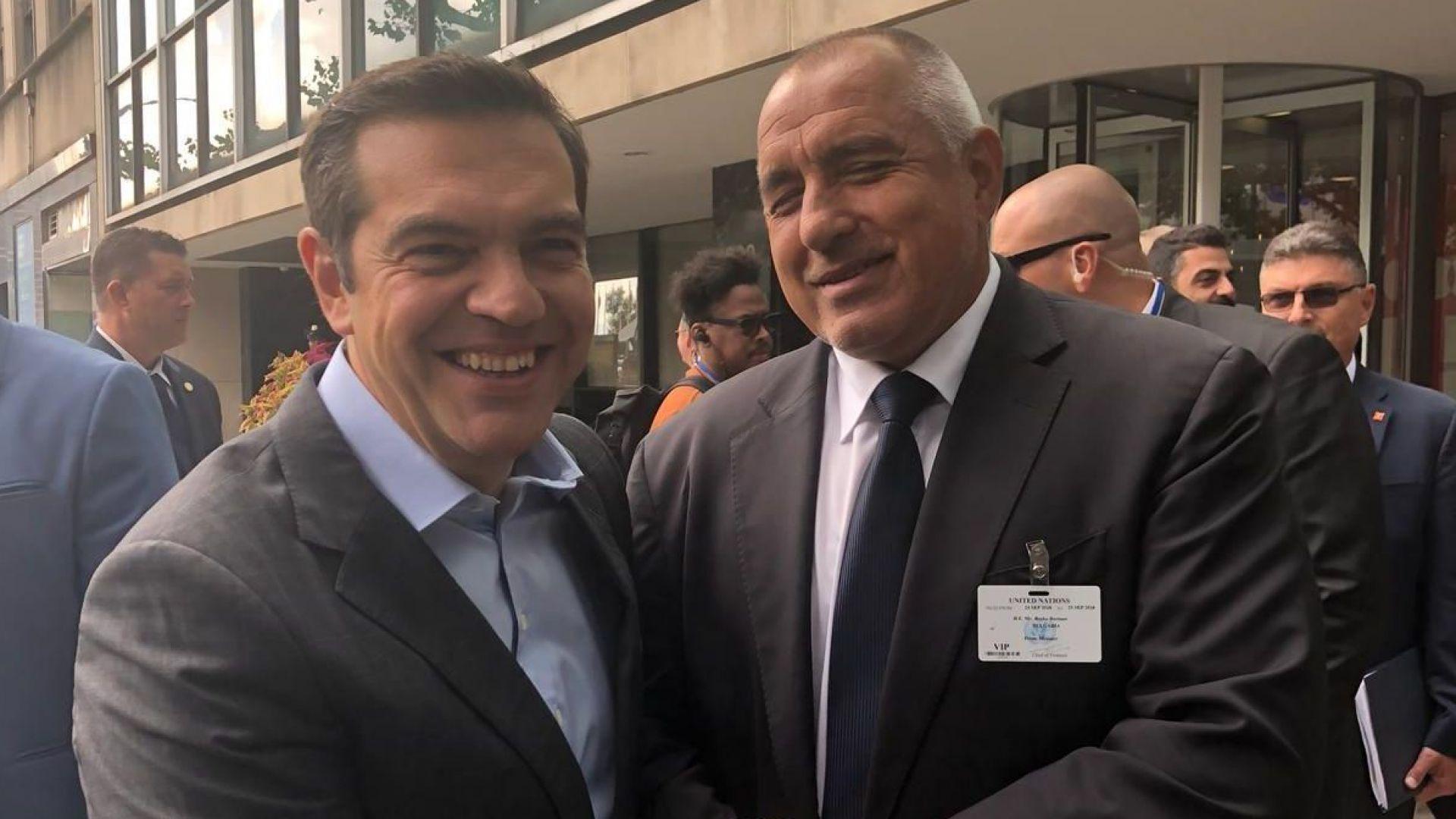 Премиерът Бойко Борисов се е срещнал с гръцкия премиер Алексис