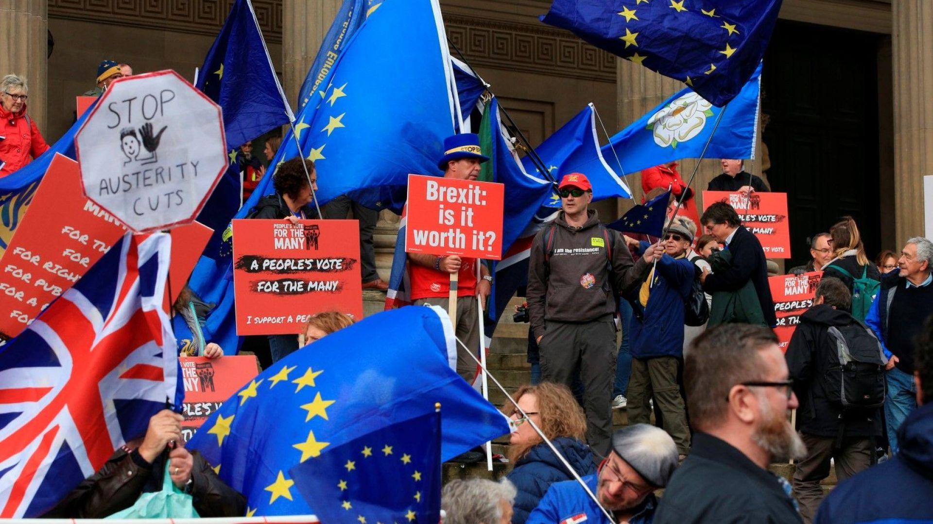 След Брекзит хората от страни от Европейския съюз ще се