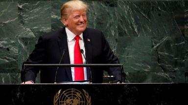 Тръмп предизвика смях с хвалбите си в ООН, но не се смути