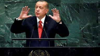 Ердоган помоли банките за по-ниски лихви