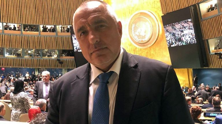 """Борисов: Само това може да ни спаси - европейският газов хъб """"Балкан"""""""