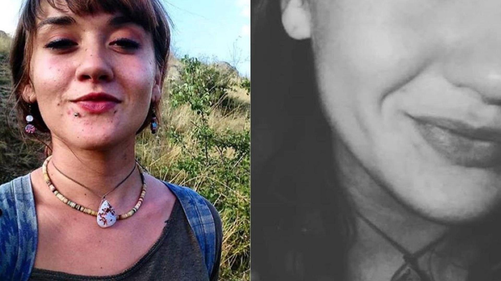 Млада жена от София е в неизвестност от няколко дни.