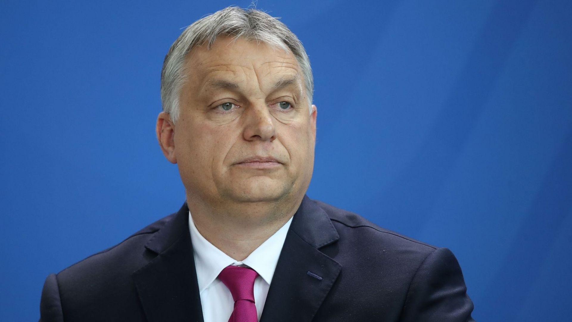 Унгария подкрепя Украйна в спора й с Русия
