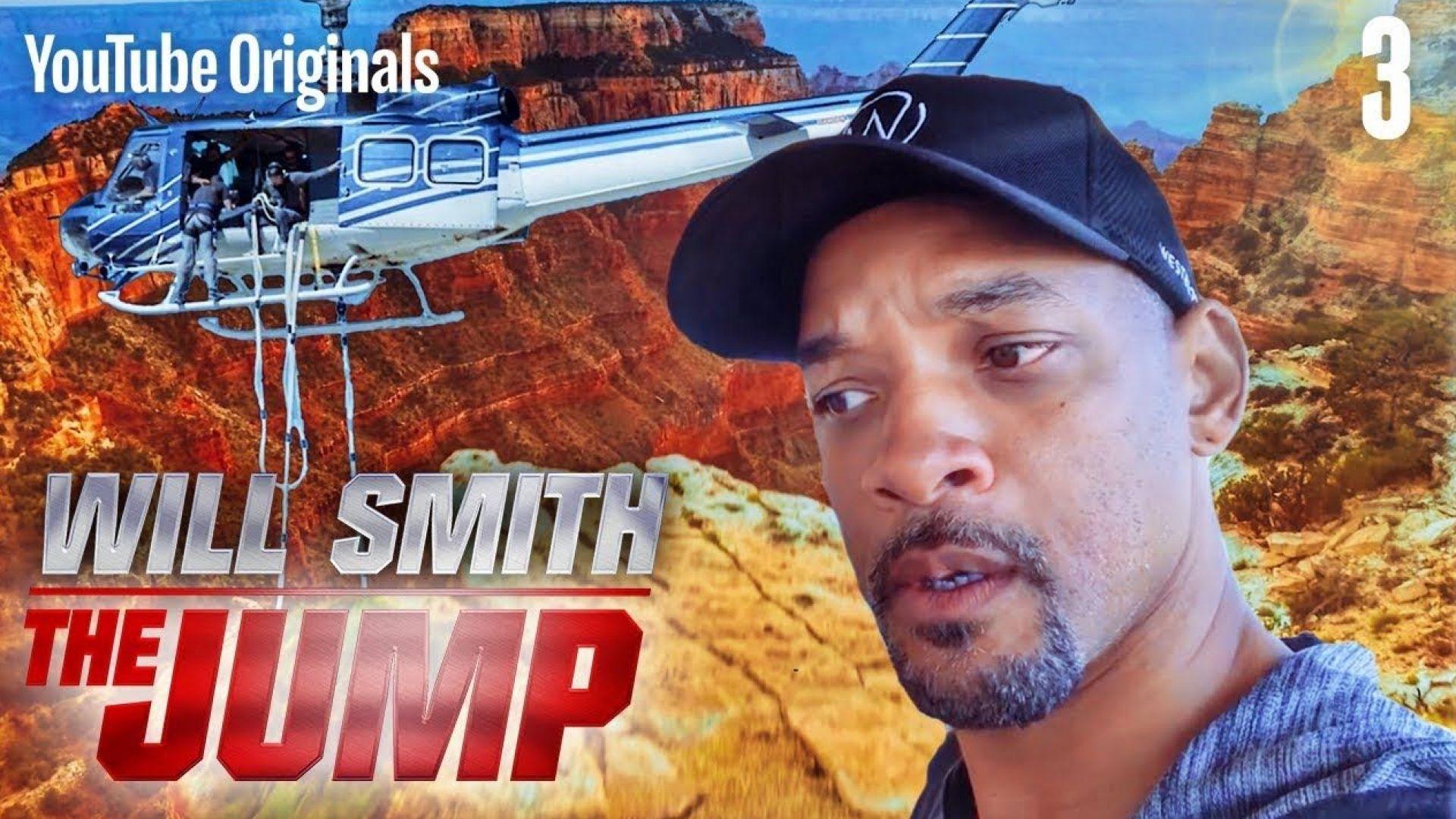 Уил Смит отбеляза 50-ия си рожден ден със скок от хеликоптер