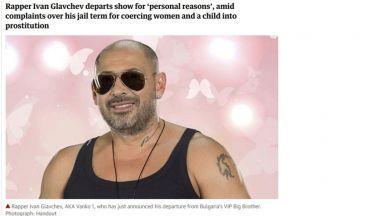 """""""Гардиън"""" за Ванко 1: Осъден трафикант напуска след протести """"VIP Брадър"""""""