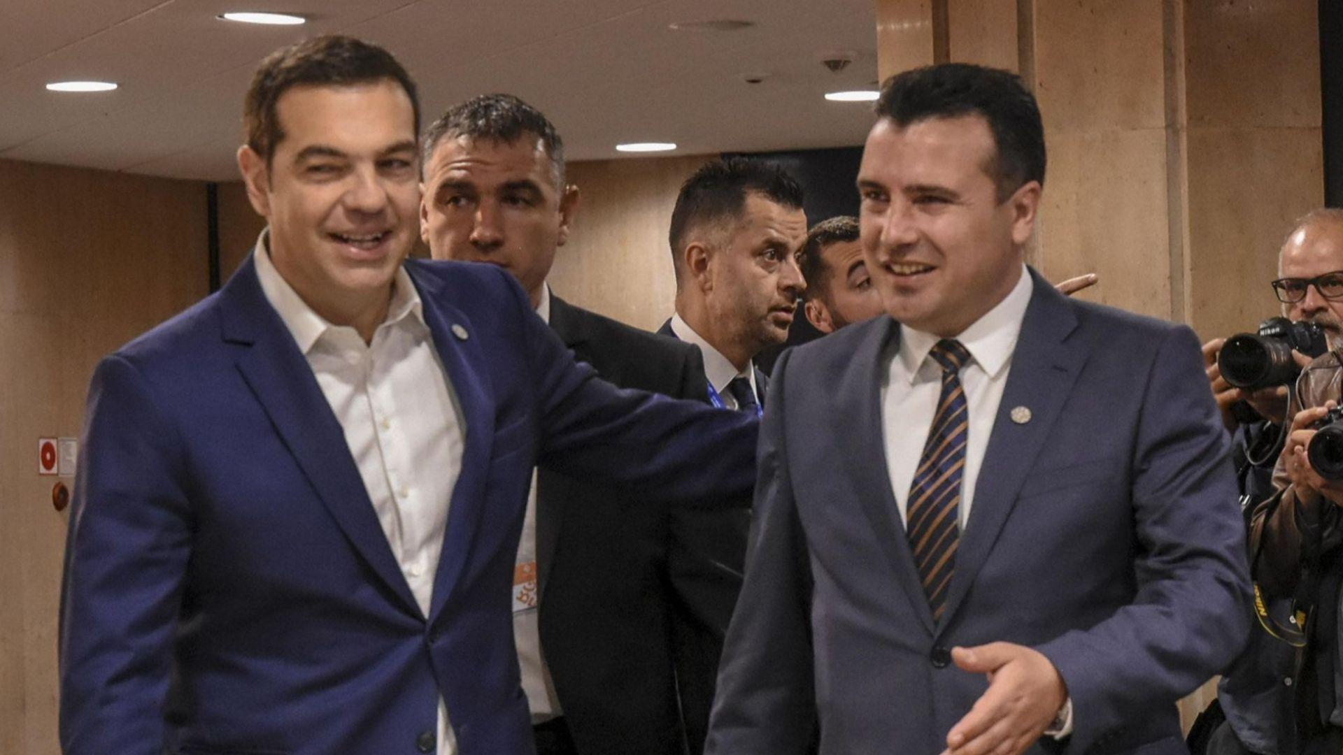 "Македония гласува новото име, не предвижда вот ""не"""