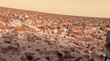 На Марс има условия за живот