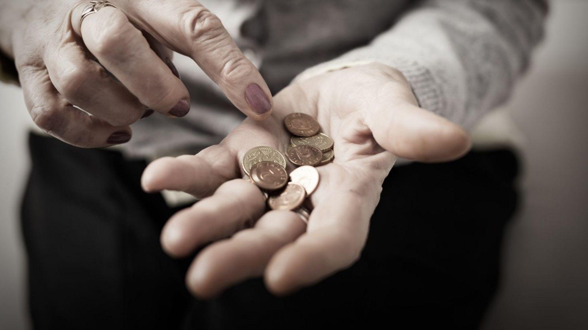 2 милиона пенсионери получават 321 лева, колкото е прагът на бедността
