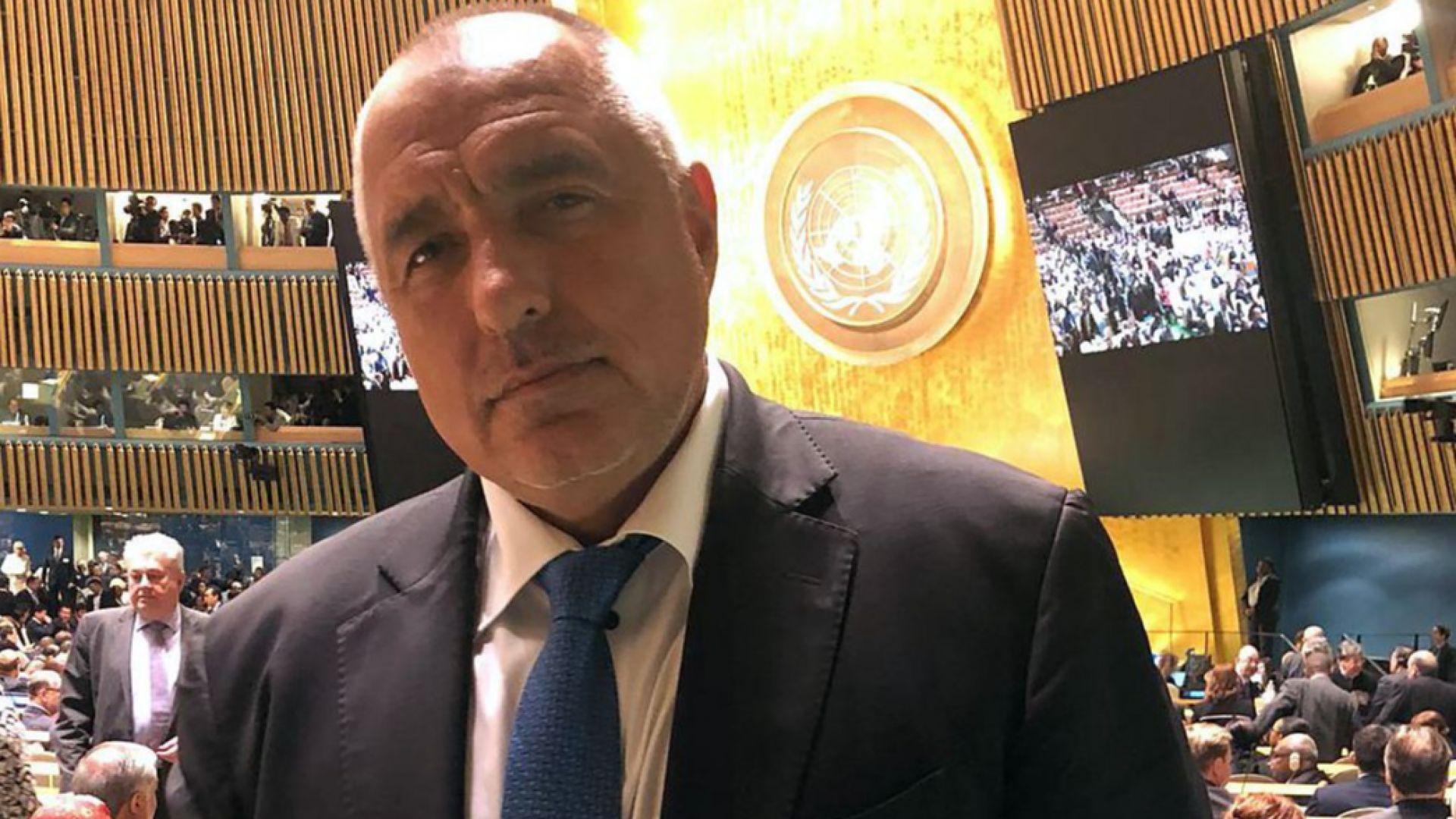 Премиерът Борисов участва в Глобалния бизнес форум на Майкъл Блумбърг