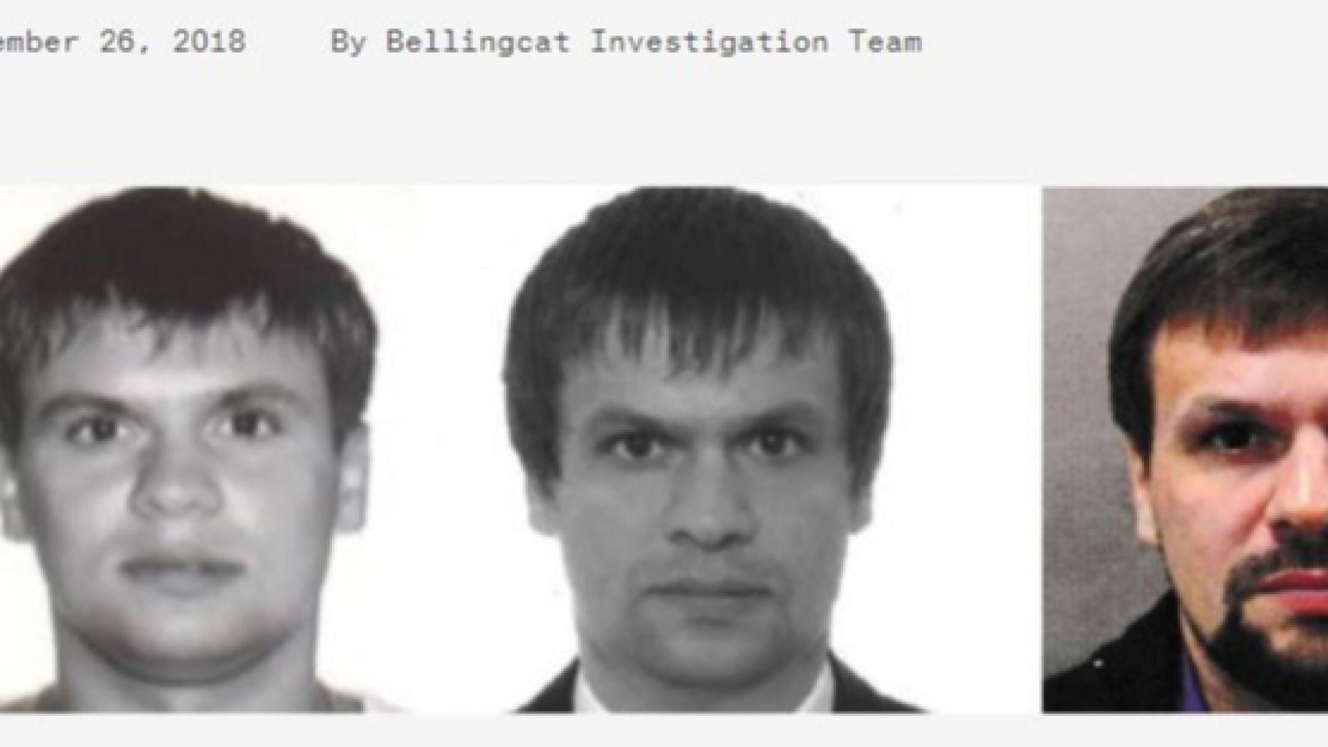 Истинското име на Руслан Боширов било Чепига - полковник от ГРУ