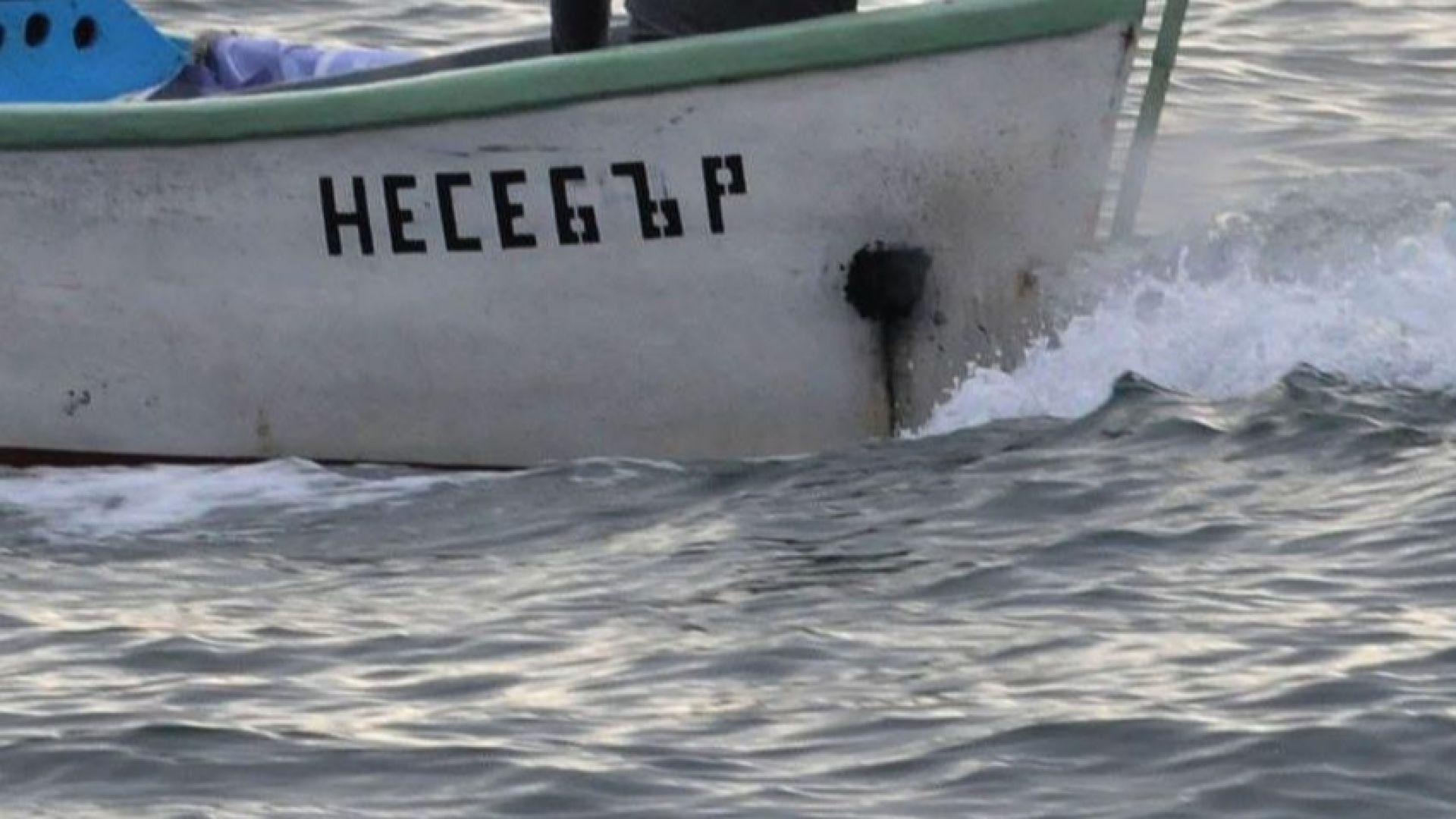 Откриха телата на издирваните рибари в морето край Лозенец