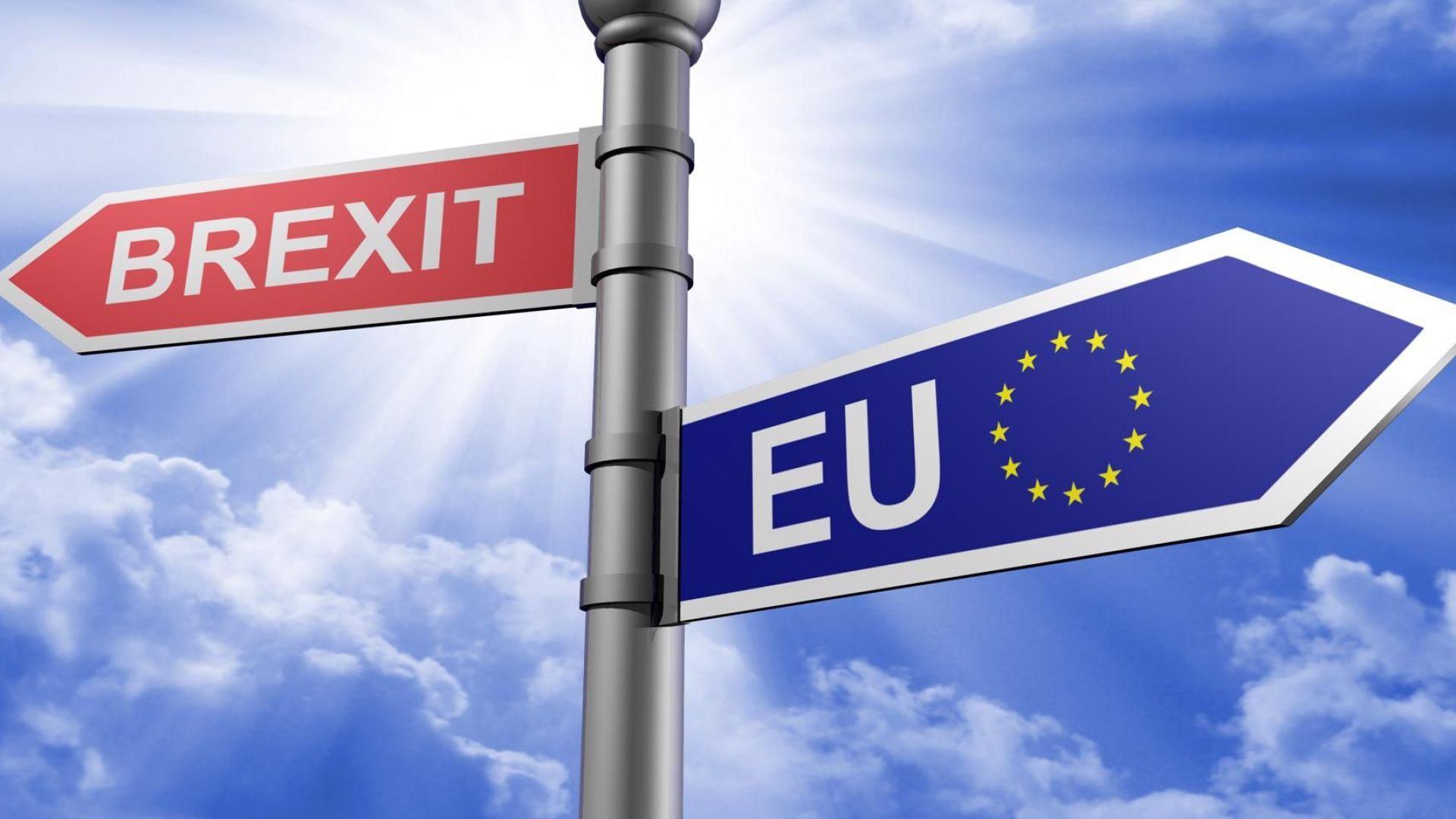 ЕС иска да се договори за Гибралтар преди Брекзит