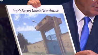 Нетаняху показа пред ООН снимка на ирански склад с ядрени оръжия (видео)