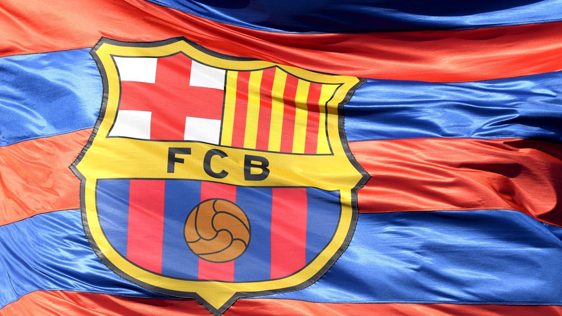 Барселона ще променя емблемата си