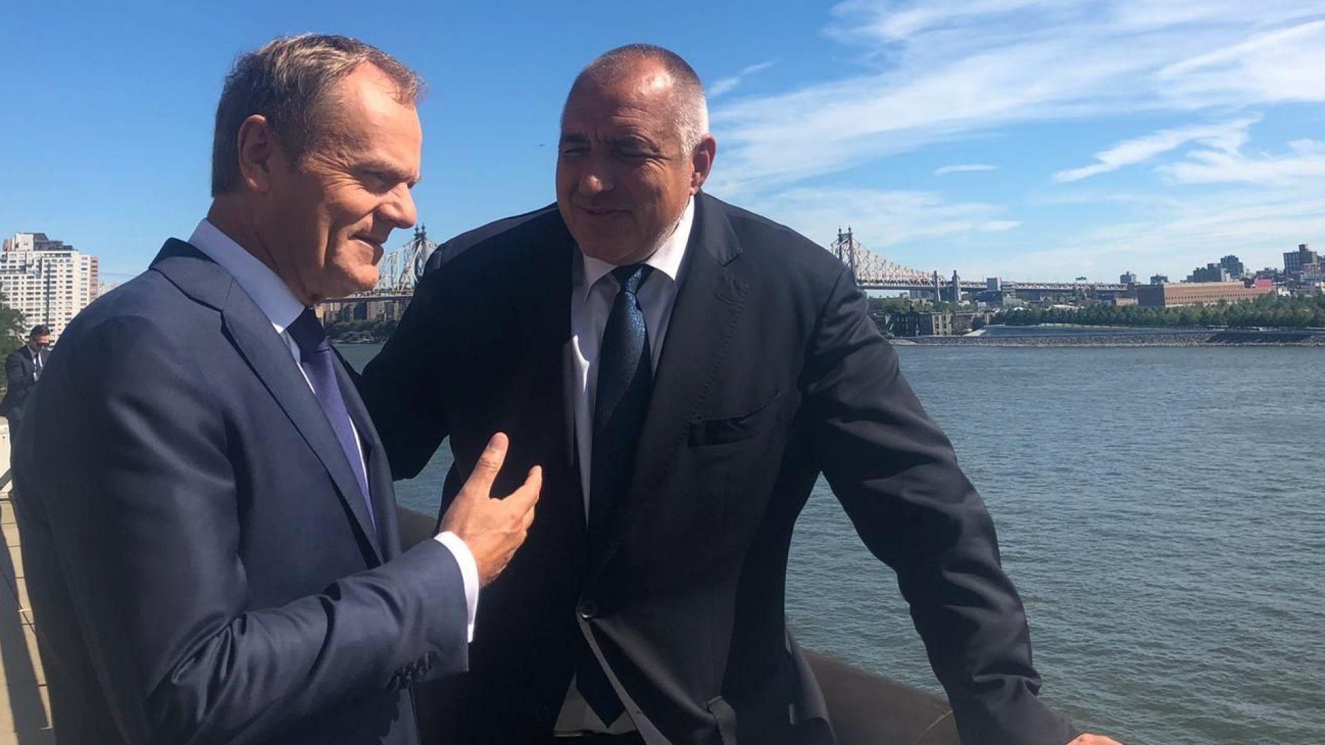 Борисов и Туск обсъждат речите си на брега на река Хъдсън (снимки)
