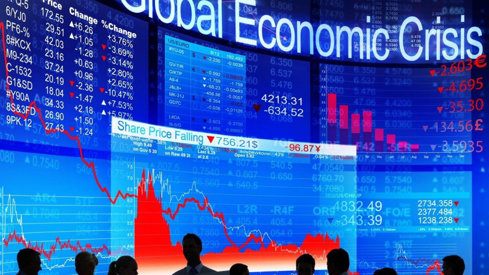 Фондовият пазар в САЩ рухна за втори път в рамките на 14 дни