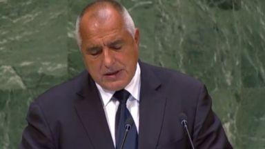 Борисов: България постави Западните Балкани във фокуса на европейската политика