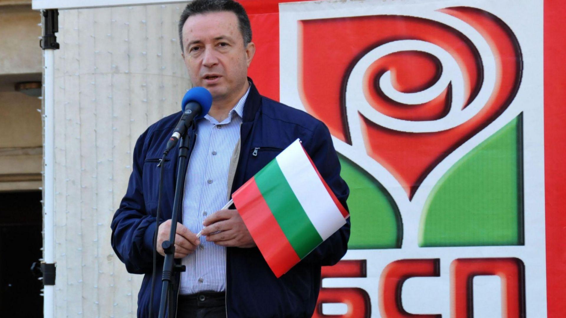 Янаки Стоилов: Не участваме в предрешен избор