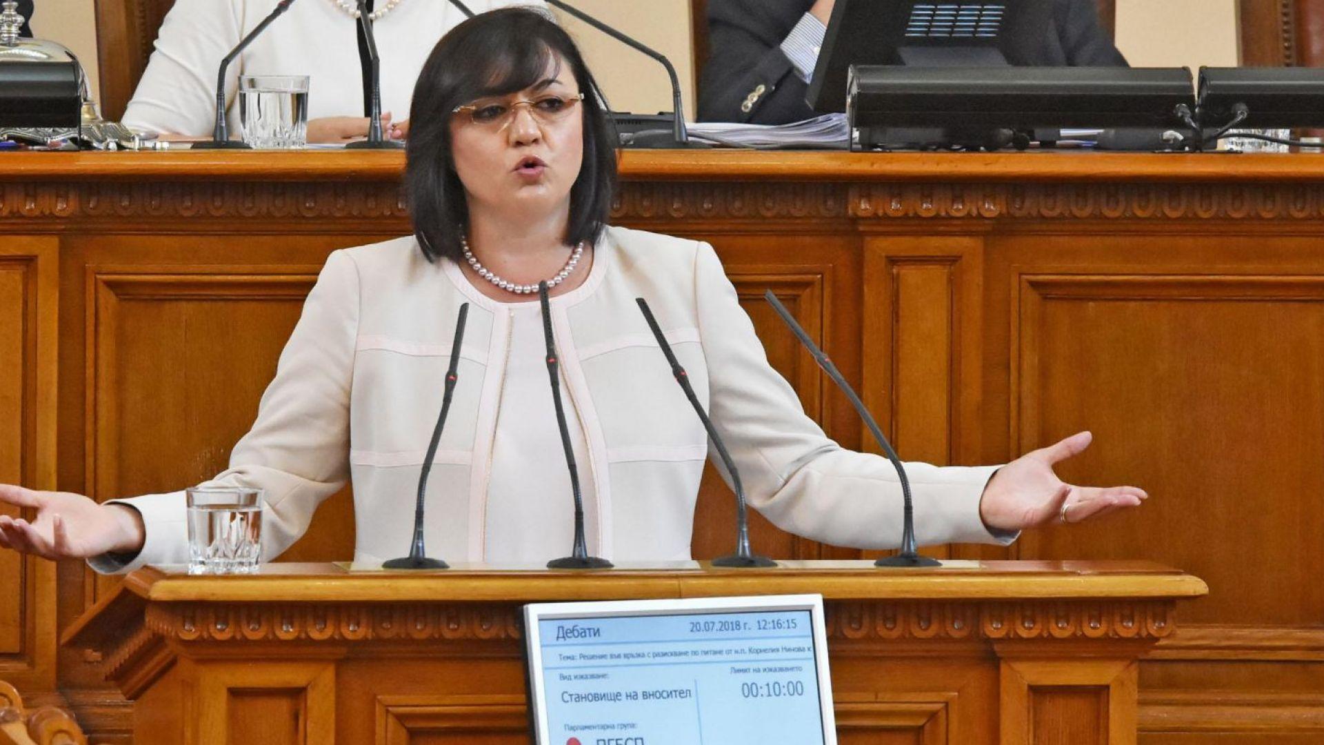 Народното събрание обсъжда днес внесения от БСП вот на недоверие