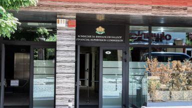 """КФН заличи застрахователен брокер """"Иренавто"""" от регистрите"""