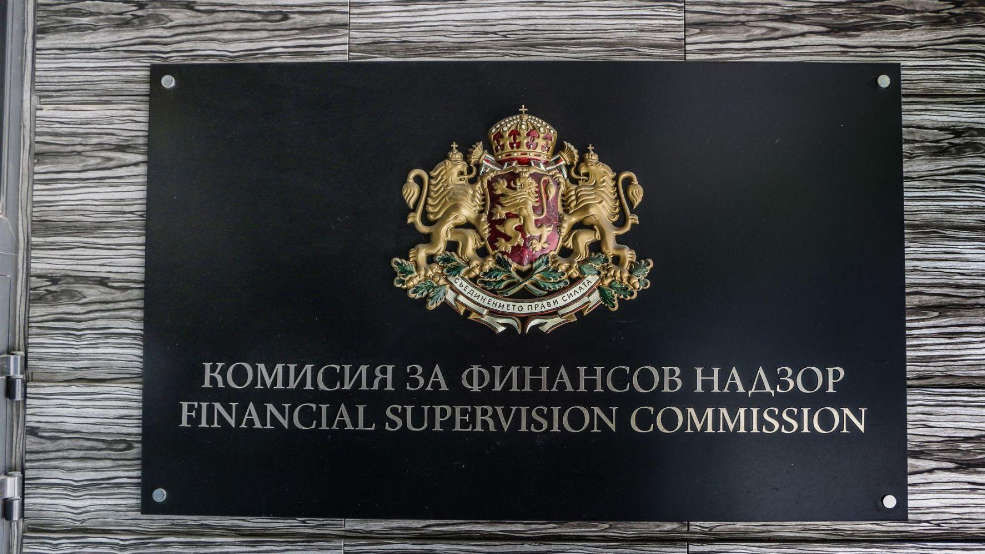 Парламентът откри процедура за избор на двама нови зам.-председатели на КФН