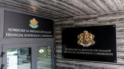 """КФН започва проверка на """"Еврохолд България"""" заради сделката с ЧЕЗ"""