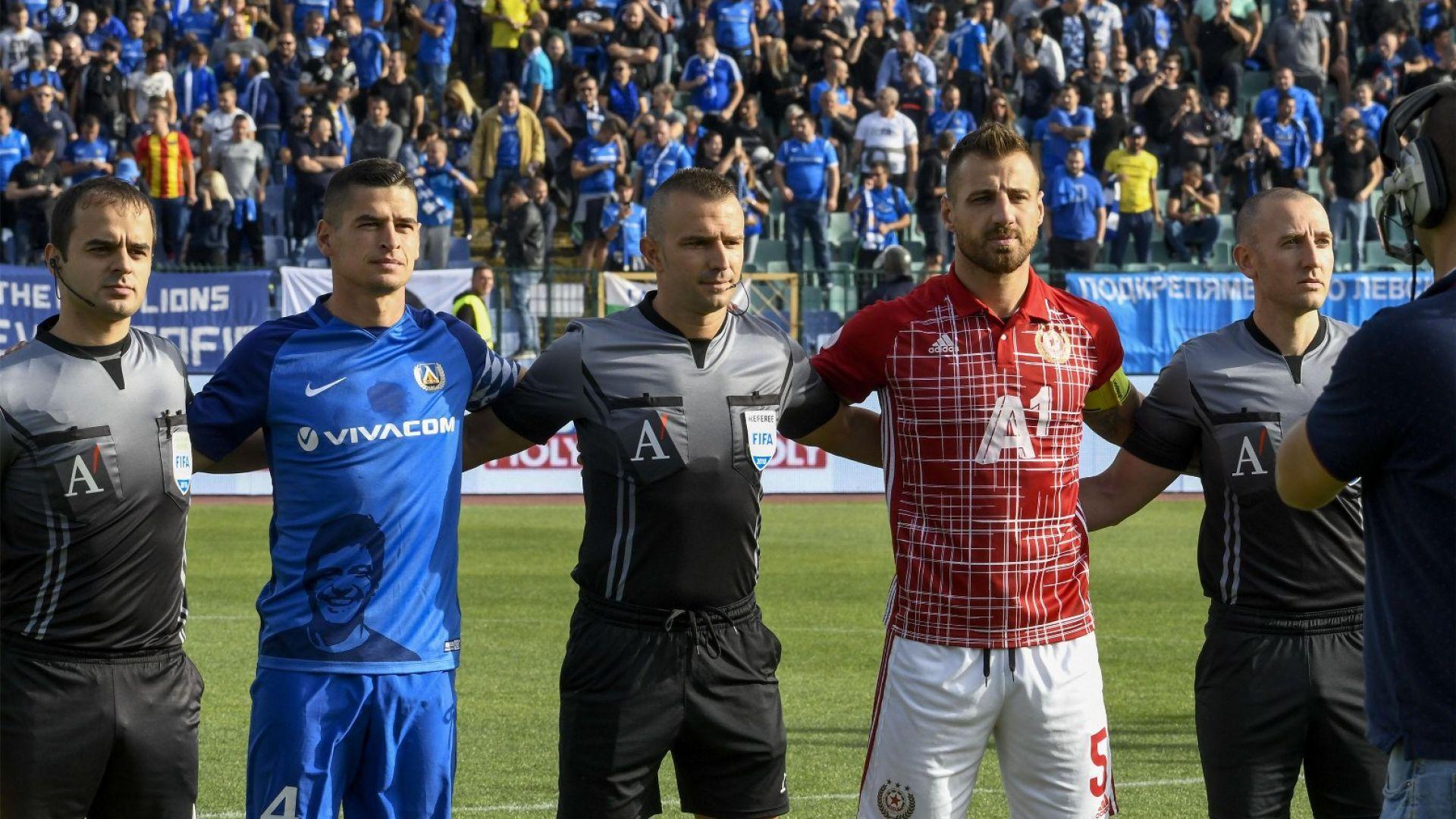 БФС поздрави ЦСКА и Левски, глоби ги с общо 12300 лева