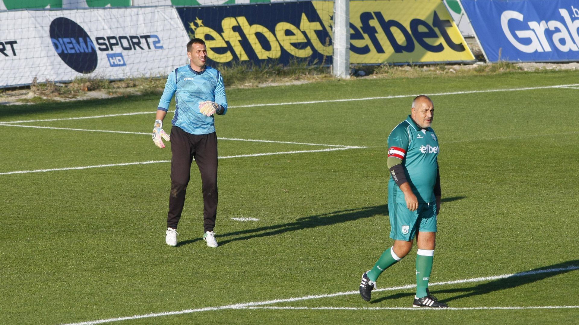 Борисов вчера до Тръмп, днес с 5 гола срещу турски отбор