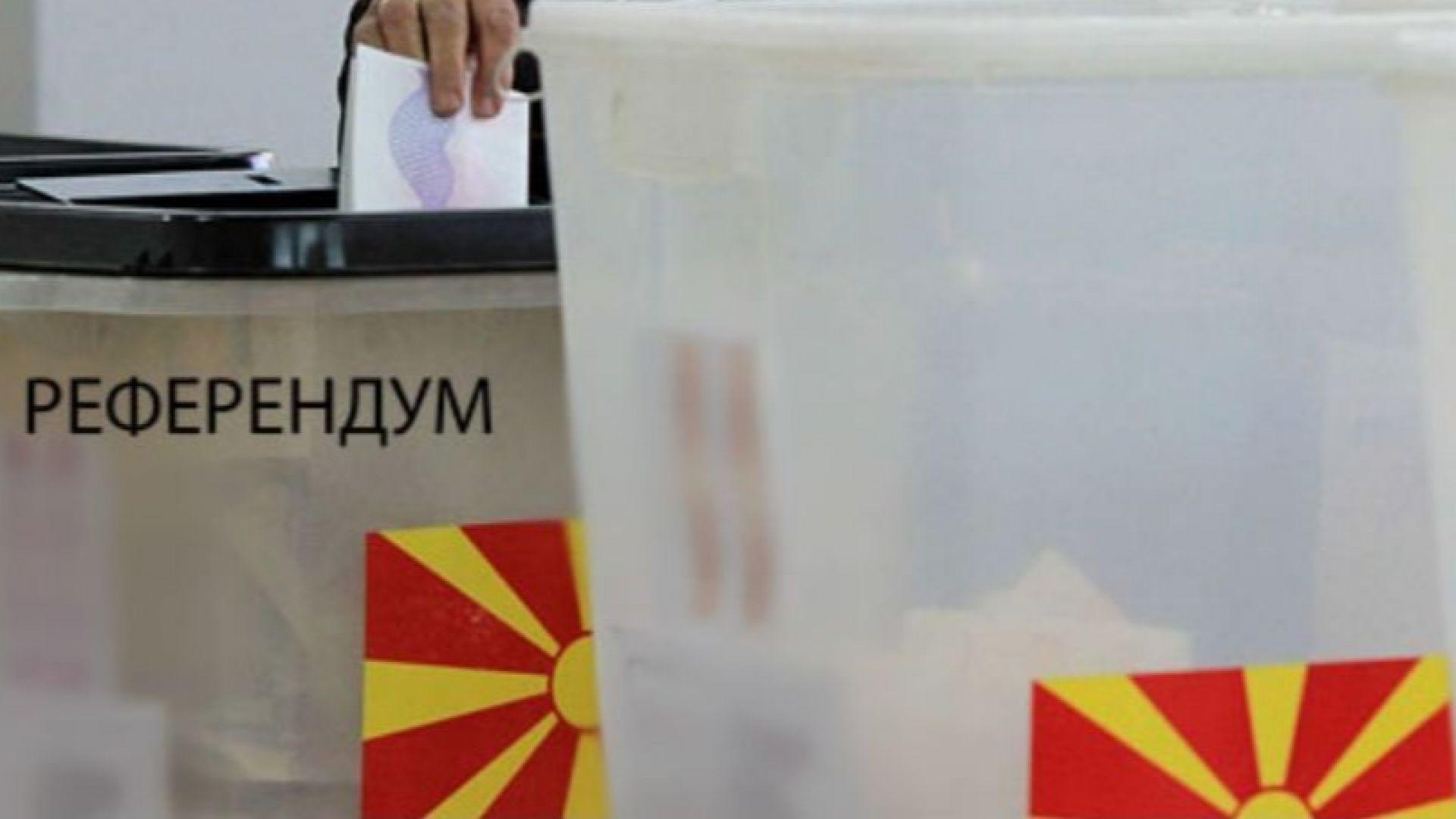 НАТО: Македония може да се присъедини в началото на 2019 г., ако смени името си