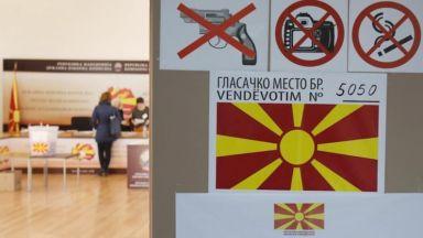 Започна историческият вот за името на  Македония, какво трябва да знаем?
