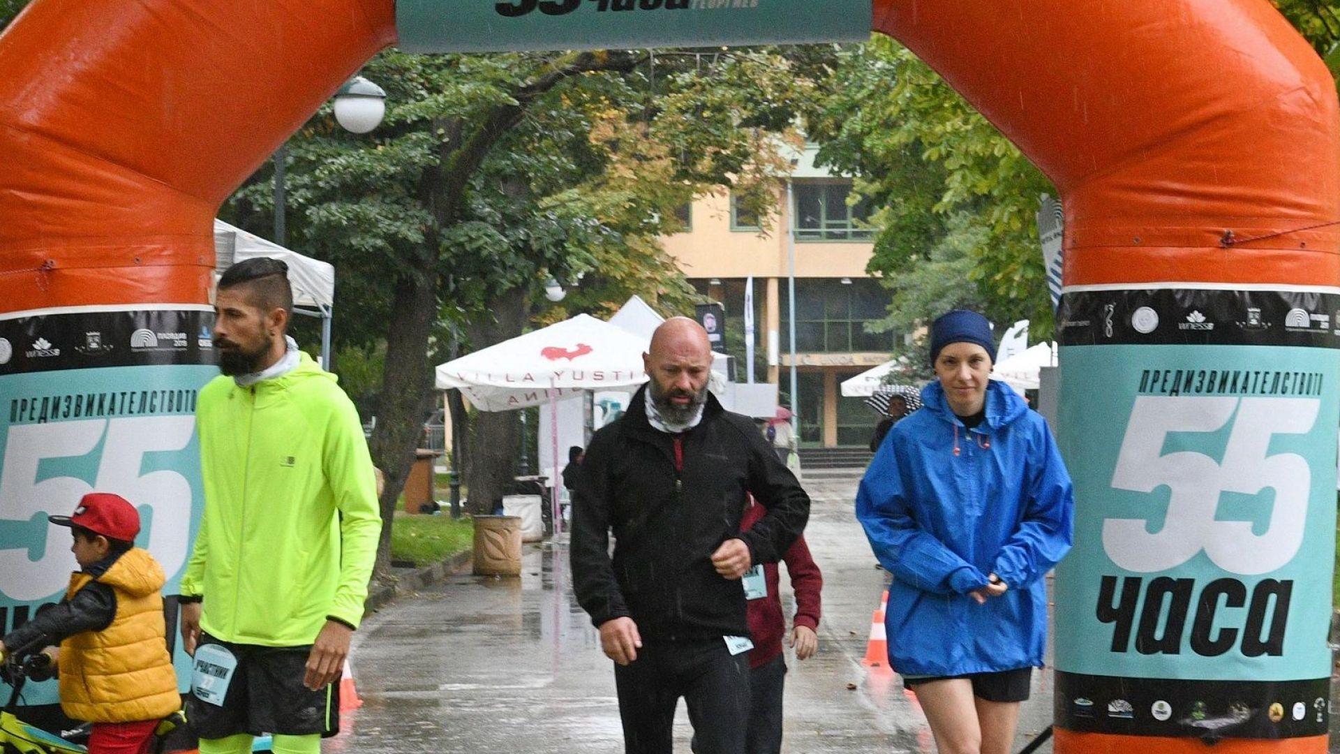 Краси Георгиев завърши 55-часовото благотворително бягане