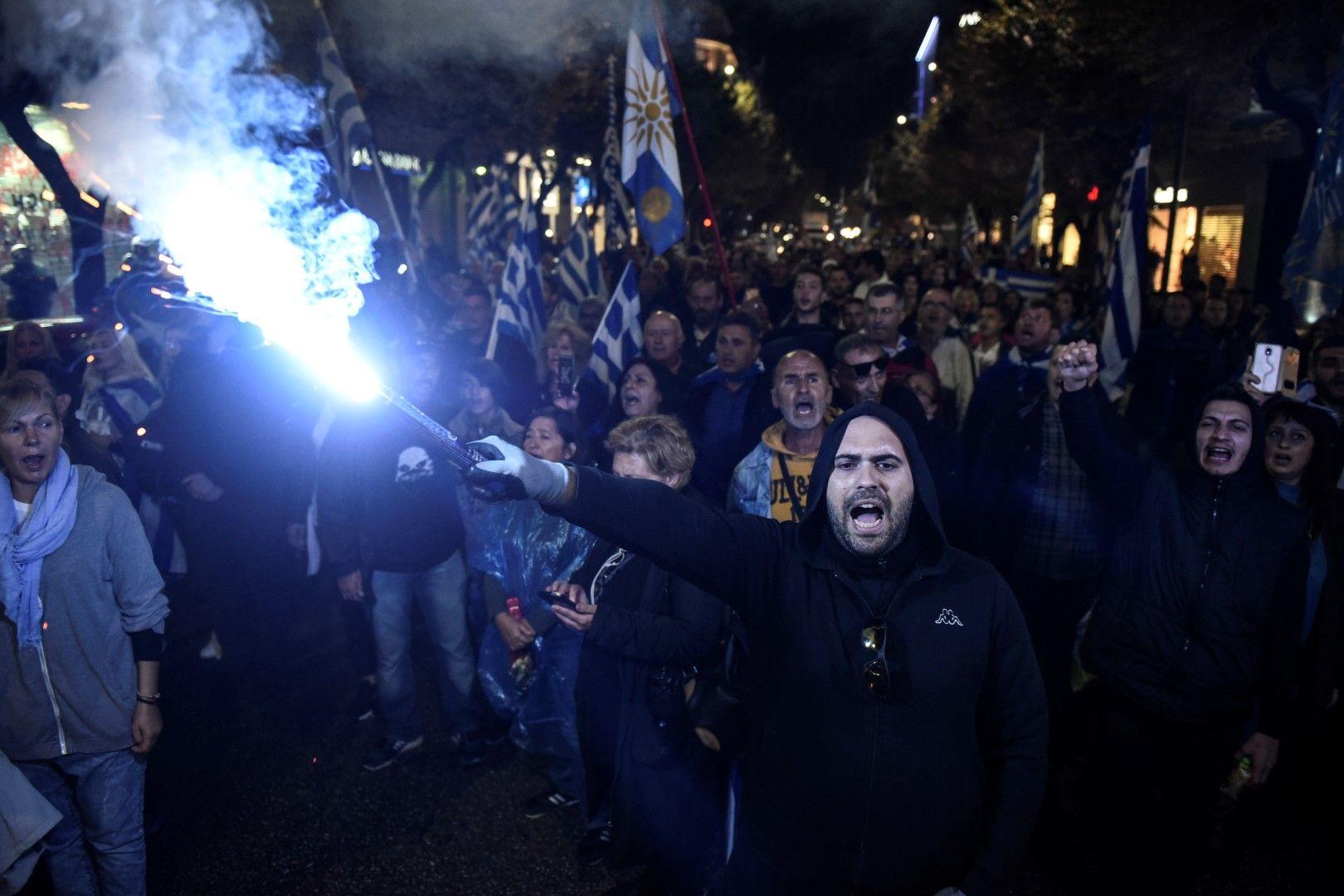 И в Солун демонстранти се обявиха срещу сделката за Северна Македония