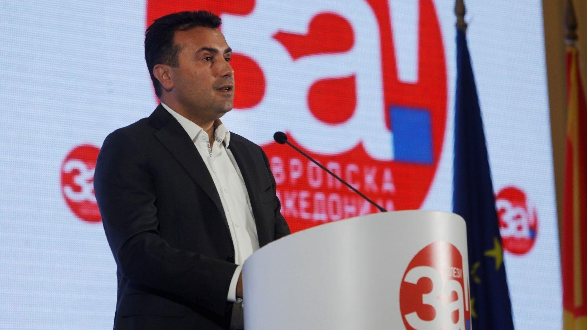 В Македония сменят официалните надписи, когато Гърция ги подкрепи за НАТО
