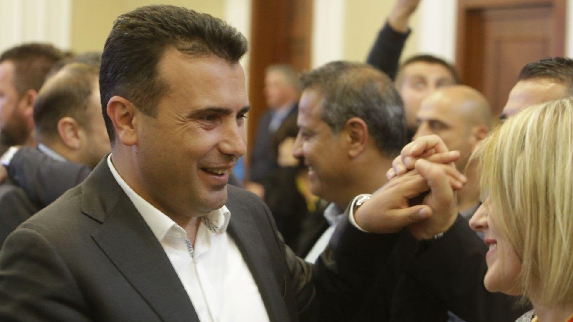 Референдумът се провали, но Македония ще смени името си