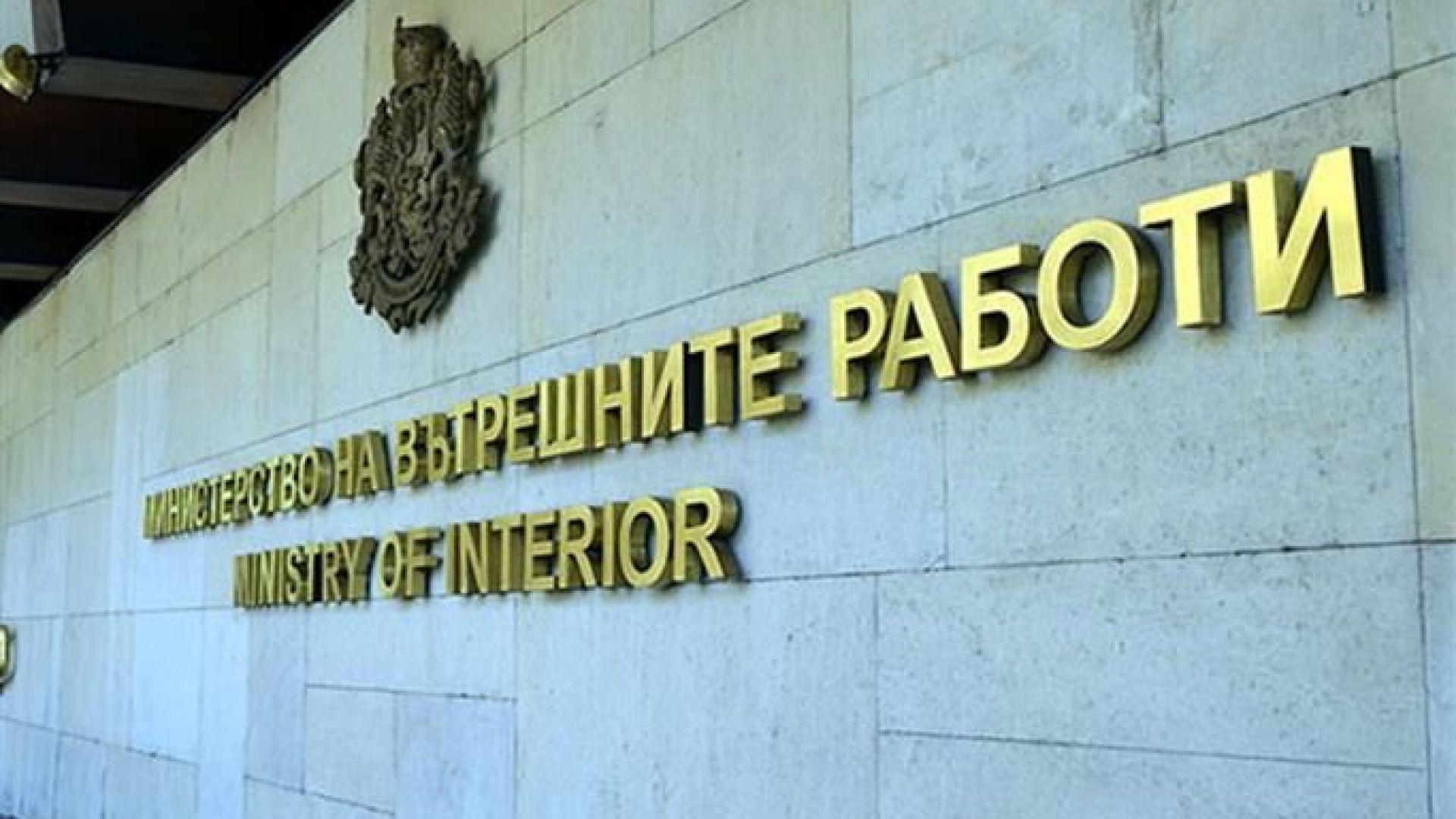 МВР обяви актуални сметки за плащане на пътни глоби