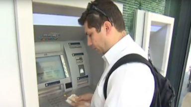 Гърция отменя ограниченията за теглене на пари в брой