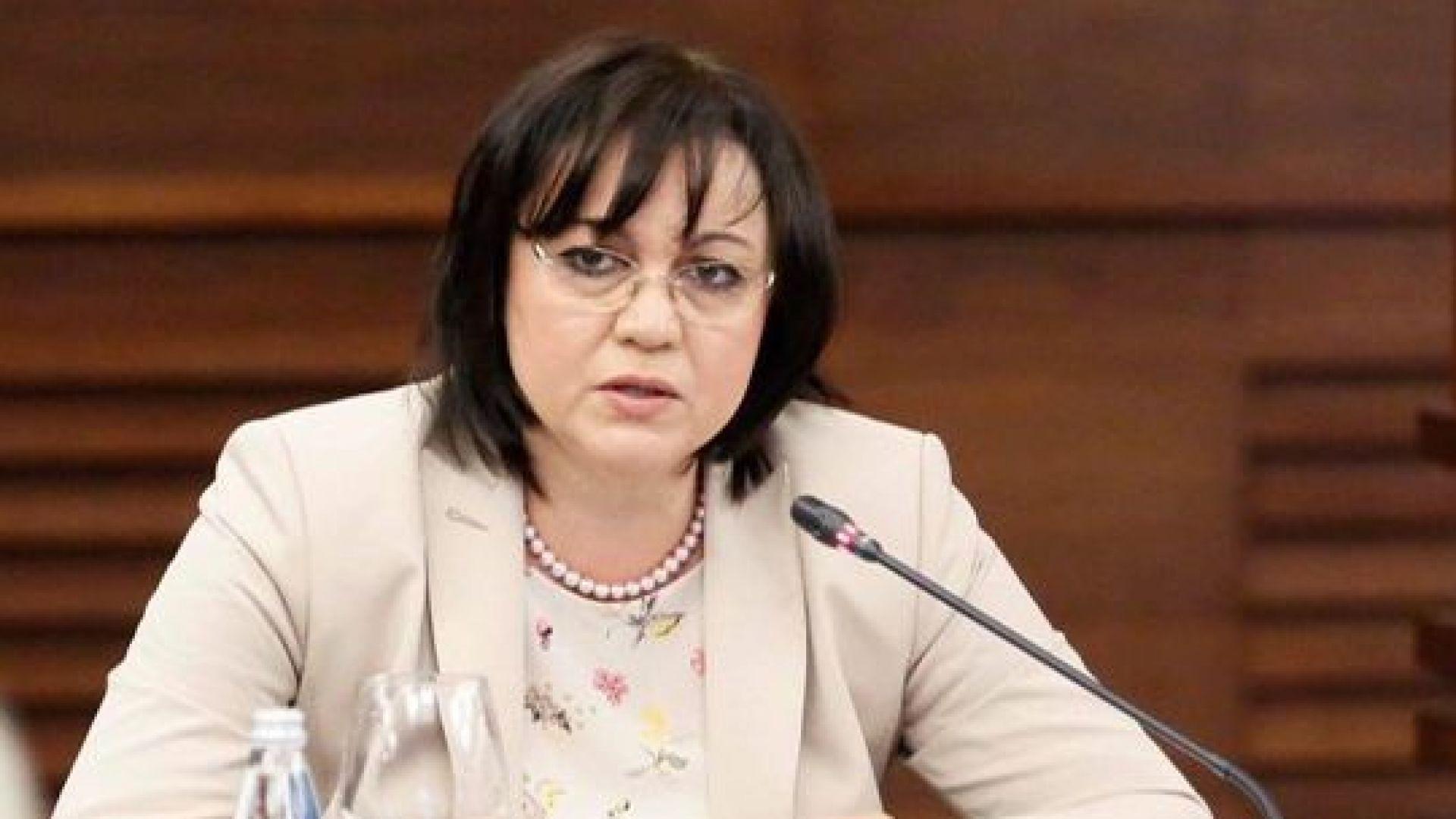 Остра позиция срещу писмото на 50-те членове на Националния съвет