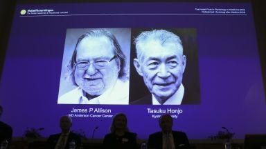 Пробив в лечението на рака взе Нобелова награда за медицина